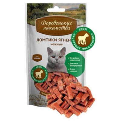 -Деревенские лакомства для кошек ломтики ягненка нежные 60 г
