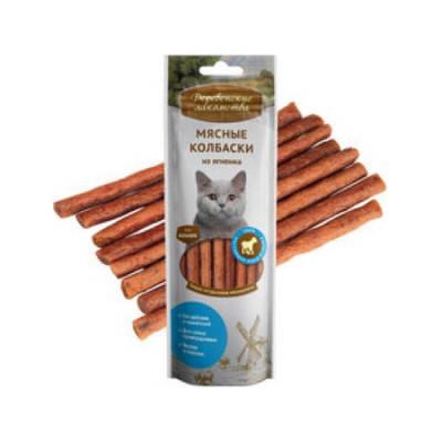 -Деревенские лакомства для кошек мясные колбаски из ягненка 8 шт