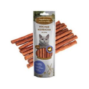 -Деревенские лакомства для кошек мясные колбаски из утки 8 шт
