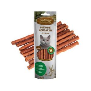 -Деревенские лакомства для кошек мясные колбаски из курицы 8 шт