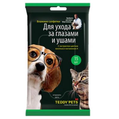 Teddy Pets Влажные салфетки для ухода за глазами и ушами 15 шт