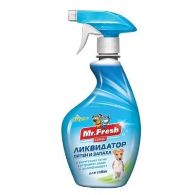 Mr.Fresh Expert 3в1 Ликвидатор пятен и запаха для собак 500 мл (спрей)