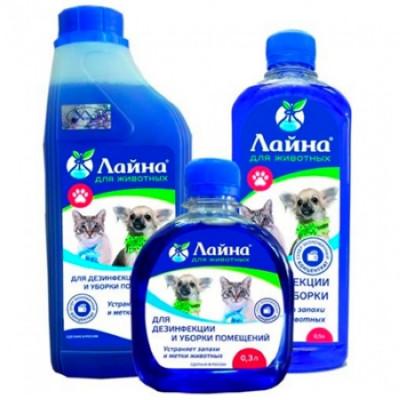 ЛАЙНА  дезинфицирующее средство для животных 0,5 л