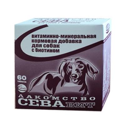 Севавит витаминно-минеральная кормовая добавка для собак с биотином 60 таб