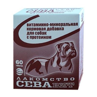 Севавит витаминно-минеральная кормовая добавка для собак с протеином 60 таб