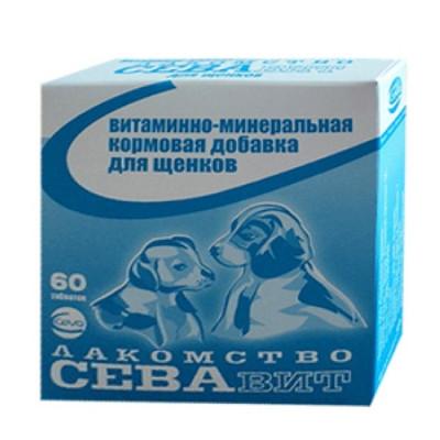 Севавит витаминно-минеральная кормовая добавка для щенков 60 таб