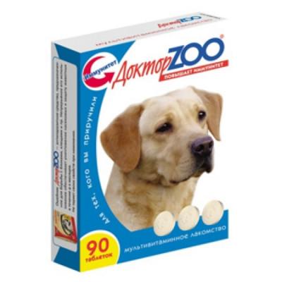 ДОКТОР ЗОО витамины для собак Здоровый иммунитет 90 таб