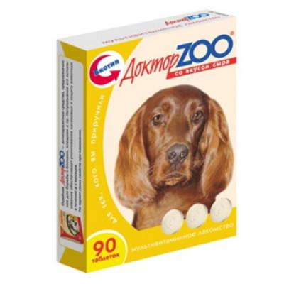 ДОКТОР ЗОО витамины для собак со вкусом сыра 90 таб