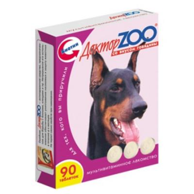 ДОКТОР ЗОО витамины для собак со вкусом говядины 90 таб