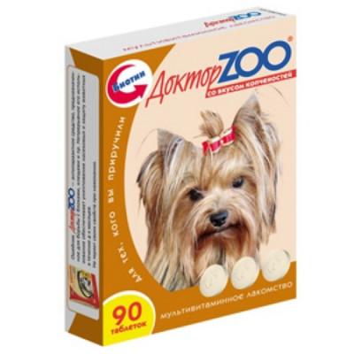 ДОКТОР ЗОО витамины для собак со вкусом копченостей 90 таб