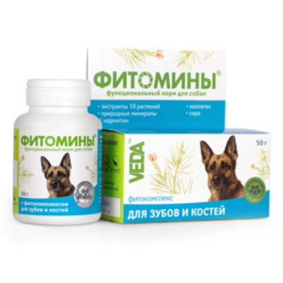 Фитомины для собак для Костей 100 таб