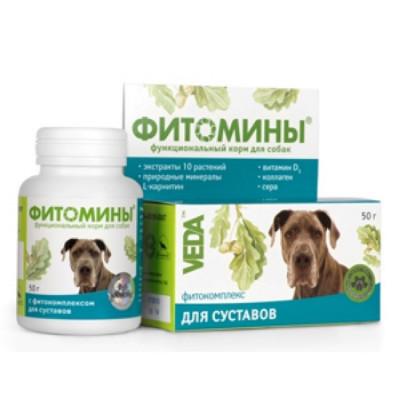 Фитомины для собак для Суставов 100 таб