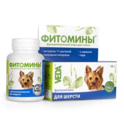 Фитомины для собак для Шерсти 100 таб