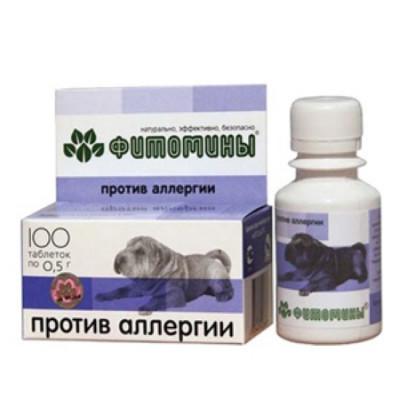 Фитомины для собак от Аллергии 100 таб
