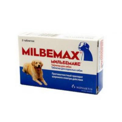 Мильбемакс Антигельметик для взрослых собак 2 таб