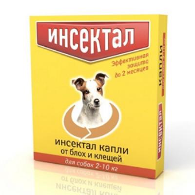 ИНСЕКТАЛ  Капли от клещей и блох для собак 2-10 кг