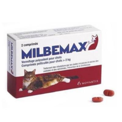 Мильбемакс Антигельметик для кошек 2 таб