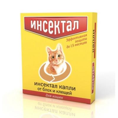 ИНСЕКТАЛ  Капли от клещей и блох для кошек