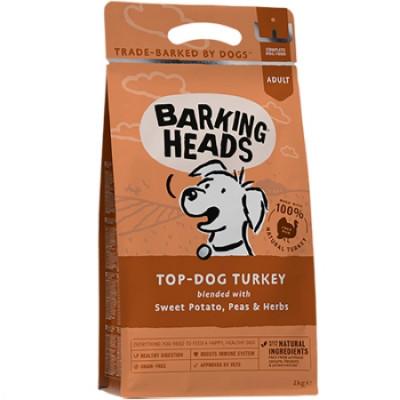 """Barking Heads корм беззерновой для собак с индейкой и бататом """"Бесподобная индейка"""" 12кг"""