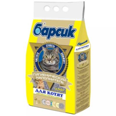 Наполнитель БАРСИК для котят 4,54 л
