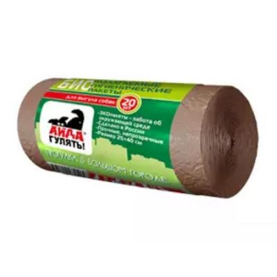 """""""Айда гулять"""" Биоразлагаемые пакеты гигиенические для выгула собак (1 рулон по 20 пакетов)"""