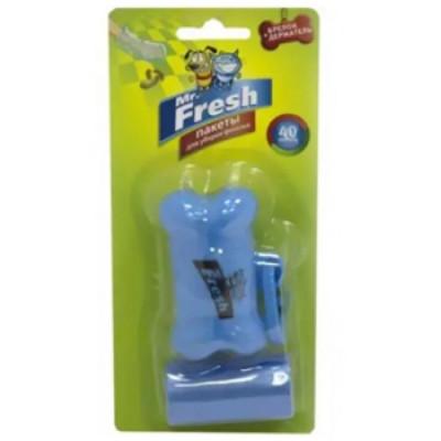 Mr.Fresh Пакеты для уборки фекалий с брелоком-держателем 40 пакетов