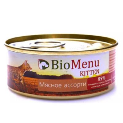 BioMenu KITTEN Консервы для котят паштет мясное ассорти  95%-мясо 100гр