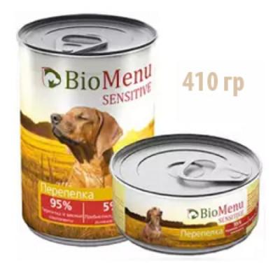BioMenu SENSITIVE Консервы для собак перепелка  95%-мясо 410гр