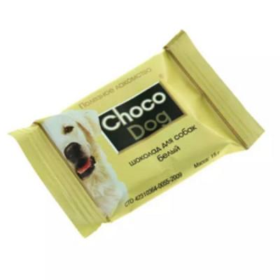 Шоколад для собак белый 15мг