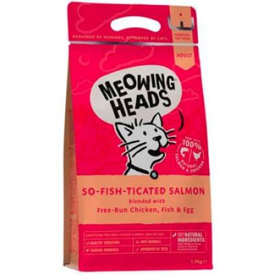 """Meowing Heads So-fish-ticated Salmon корм сухой для взрослых кошек с лососем, курицей и рисом """"Фиш-гурман"""" 1,5 кг арт.20585"""