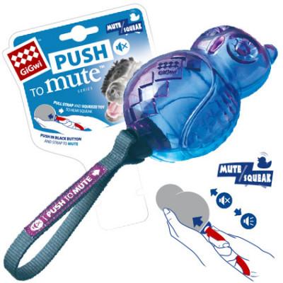 -GiGwi PUSH TO MUTE Игрушка для собак Сова с отключаемой пищалкой арт.57939