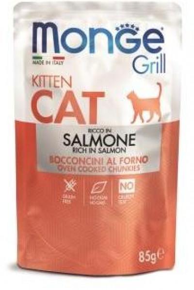 Monge Cat Grill Pouch паучи для котят НОРВЕЖСКИЙ ЛОСОСЬ 85г. арт. 70013604