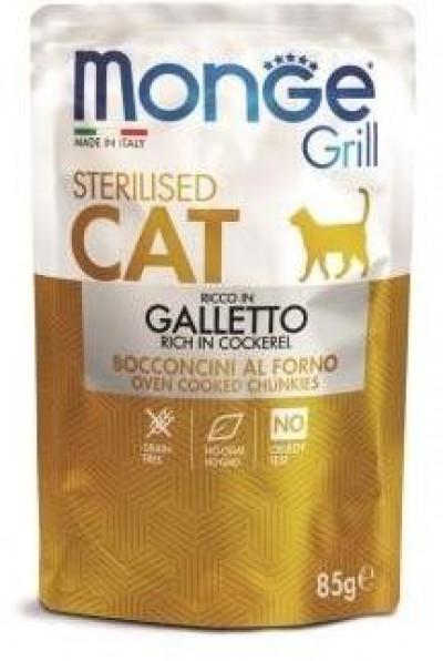 Monge Cat Grill Pouch паучи для стерилизованных кошек итальянская курица 85 г арт.70013635