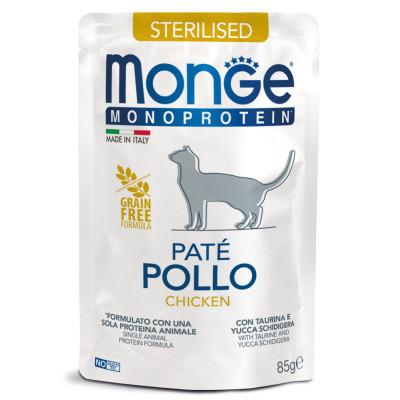 Monge Cat Monoprotein Pouch STERILISED Chicken паучи для стерилизованных кошек с курицей 85 гр арт.70013710
