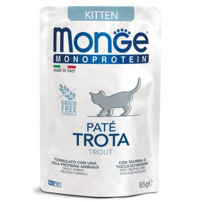 Monge Cat Monoprotein Pouch KITTEN Trout паучи для котят с форелью 85 гр арт.70013727