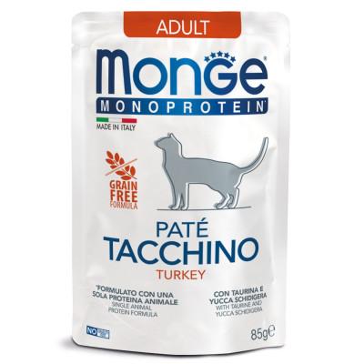 Monge Cat Monoprotein Pouch CAT ADULT Turkey паучи для кошек с индейкой 85 гр арт.70013734