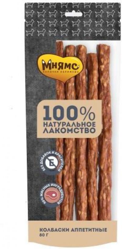 Мнямс лакомство для собак Колбаски аппетитные 80г арт. 705953