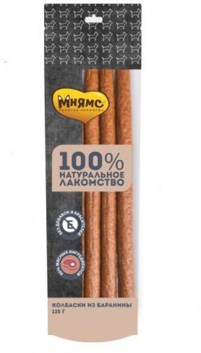 Мнямс лакомство для собак Колбаски из баранины 125г арт.705977