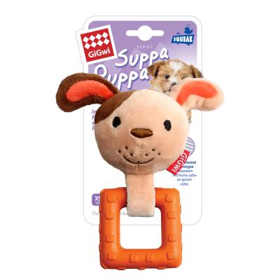 -GiGwi Suppa Puppa игрушка для щенков Собачка с пищалкой 15 см арт.74796