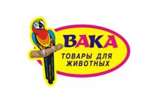 Корм для птиц Вака