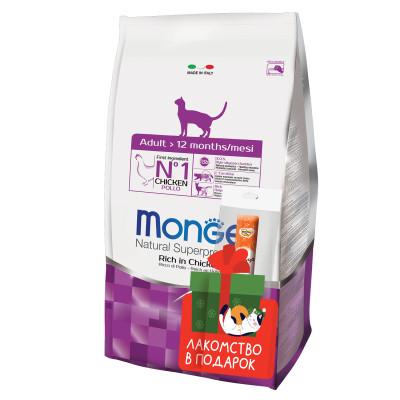 Сухой корм Monge для кошек 1,5 кг с курицей + крем-лакомство Мнямс с курицей в подарок арт.MNGPR001