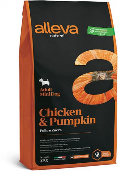 Alleva Natural Chicken & Pumkin Adult Mini низкозерновой сухой корм для взрослых собак мелких пород с курицей и тыквой 2 кг арт.P00206