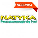 Сухой корм для собак Natyka (Натика)