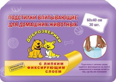 -Доброзверики подстилки для животных с липким фиксирующим слоем 60х40, 30 шт.