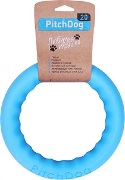 -PitchDog 20 - Игровое кольцо для аппортировки d 20 голубое