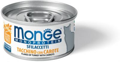 Monge Cat Monoprotein мясные хлопья для кошек из индейки с морковью 80г