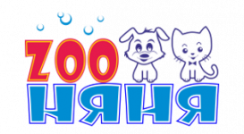 Пеленки для животных Зоо Няня
